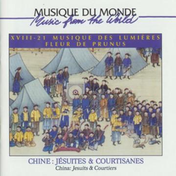 Le Baroque Nomade Jésuites et Courtisanes
