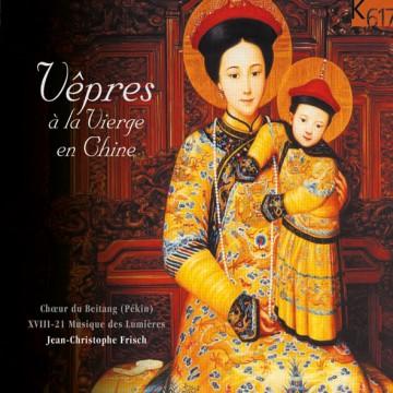 Le Baroque Nomade Vêpres à la Vierge en Chine